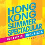My Great Dream for Hong Kong Summer Spectacular