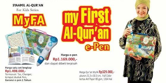 reseller welcome Copy 4 Copy Syaamil Al Quran For Kids: MyFA (My First Al Quran)