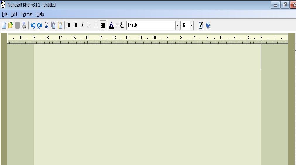 Tampilan Awal Nonosoft Khot sangat Membantu Proyek Menulisku