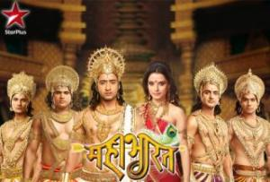Bius Pesona Film Mahabaratha